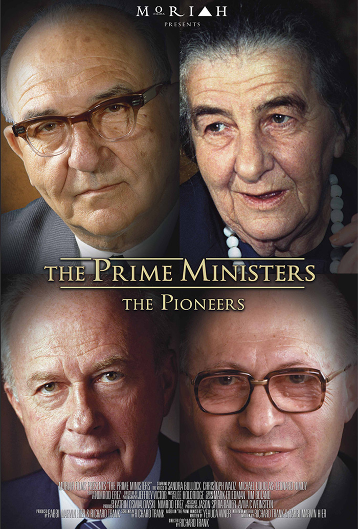 The Prime Ministers poster