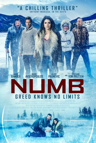 NUMB poster 122216